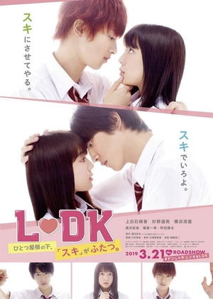 image of drama L DK Two Loves Under One Roof (2019) [JDRAMA]